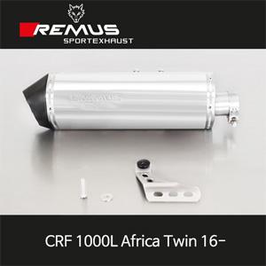 레무스 혼다 (16-)CRF1000L 아프리카트윈 스테인레스 EEC 오카미 슬립온 아크라포빅