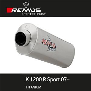 레무스 BMW K1200R Sport 07- 티탄 하이퍼포먼스 슬립온 레이싱용 no EEC 아크라포빅