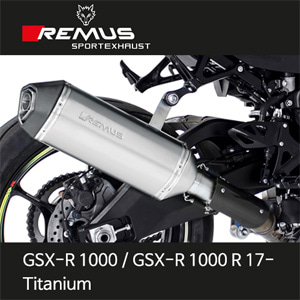 레무스 스즈키 GSX-R1000 17- 오카미 하이퍼포먼스/레이싱용/티탄 중통 (4-2-1)/풀티탄 풀시스템 아크라포빅