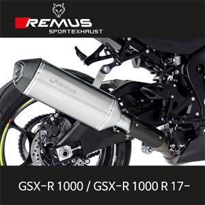 레무스 스즈키 GSX-R1000(17-) 오카미 카본가드 티탄 EC 슬립온 아크라포빅