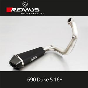 레무스 KTM 690듀크5 16- (no EEC) 하이퍼콘 스틸블랙 race 풀시스템 아크라포빅