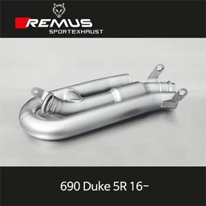 레무스 KTM 690듀크5R 16- Pre 중통 아크라포빅