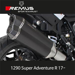 레무스 KTM(17-)1290슈퍼어드벤처R 레무스8 슬립온 가드포함 스틸블랙 슬립온 54mm EC 아크라포빅