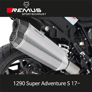 레무스 KTM 1290슈퍼어드벤처S 17- 레무스8 슬립온 가드포함 무광 스테인레스 54mm EC 아크라포빅