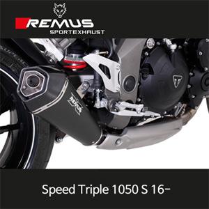 레무스 스피드트리플1050S 16- 트라이엄프 스틸블랙 EEC 54mm 슬립온 하이퍼콘 아크라포빅