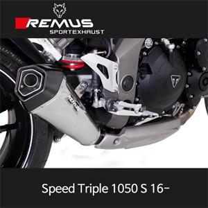 레무스 스피드트리플1050S 트라이엄프 16- 스테인레스 하이퍼콘 EEC 54mm 슬립온 아크라포빅