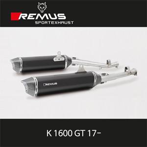 레무스 BMW K1600GT 17- 블랙호크 좌/우 스틸블랙 EC 54mm 슬립온 아크라포빅
