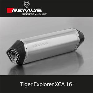 레무스 타이거 익스플로러 XCA 트라이엄프 16-년식 스테인레스 EEC 54mm 슬립온 핵사곤 아크라포빅