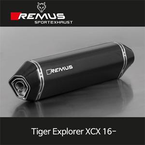 레무스 트라이엄프 2016- 타이거 익스플로러 XCX 핵사곤 카본 EEC 54mm 슬립온 아크라포빅