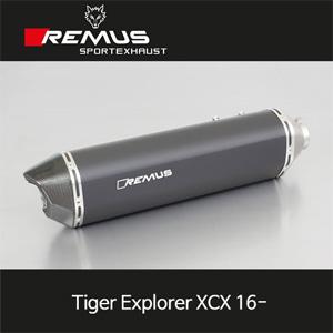 레무스 타이거 익스플로러 XCX 16-년식 트라이엄프 블랙호크 스틸블랙 EEC 54mm 슬립온 아크라포빅