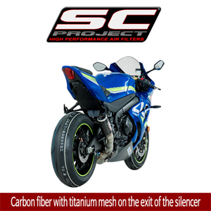 SC프로젝트 GSX-R1000 2017 CR-T MUFFLER Carbon fiber with titanium mesh on the exit of the silencer