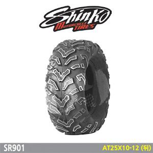 신코타이어 SR901 AT25X10-12 (뒤)