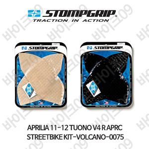 아프릴리아 13-15 투오노 V4 R APRC ABS STREETBIKE KIT-VOLCANO-0075 스텀프 테크스팩 오토바이 니그립 패드