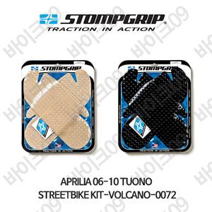 아프릴리아 06-10 투오노 STREETBIKE KIT-VOLCANO-0072 스텀프 테크스팩 오토바이 니그립 패드