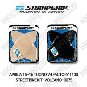 아프릴리아 16-16 투오노 V4 FACTORY 1100 STREETBIKE KIT-VOLCANO-0075 스텀프 테크스팩 오토바이 니그립 패드