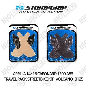 아프릴리아 14-16 CAPONARD 1200 ABS TRAVEL PACK STREETBIKE KIT-VOLCANO-0125 스텀프 테크스팩 오토바이 니그립 패드