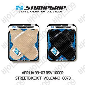 아프릴리아 99-03 RSV1000R STREETBIKE KIT-VOLCANO-0073 스텀프 테크스팩 오토바이 니그립 패드