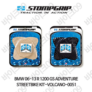 BMW 06-13 R1200GS ADVENTURE STREETBIKE KIT-VOLCANO-0051 스텀프 테크스팩 오토바이 니그립 패드