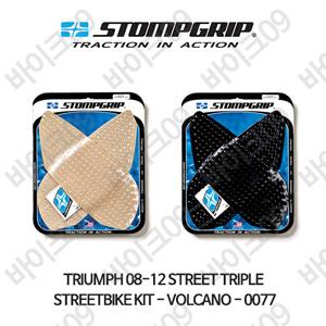 트라이엄프 08-12 스트리트 트리플STREETBIKE KIT-VOLCANO-0077 스텀프 테크스팩 오토바이 니그립 패드