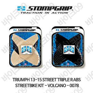 트라이엄프 13-15 스트리트 트리플R ABS STREETBIKE KIT-VOLCANO-0078 스텀프 테크스팩 오토바이 니그립 패드