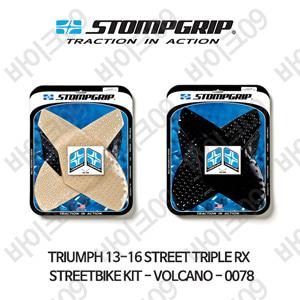 트라이엄프 13-16 스트리트 트리플RX STREETBIKE KIT-VOLCANO-0078 스텀프 테크스팩 오토바이 니그립 패드