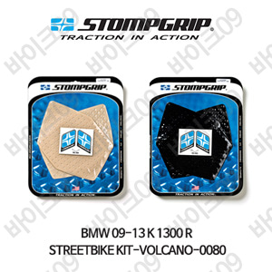 BMW 09-13 K1300R STREETBIKE KIT-VOLCANO-0080 스텀프 테크스팩 오토바이 니그립 패드