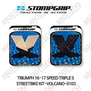 트라이엄프 16-17 스피드 트리플S STREETBIKE KIT-VOLCANO-0103 스텀프 테크스팩 오토바이 니그립 패드