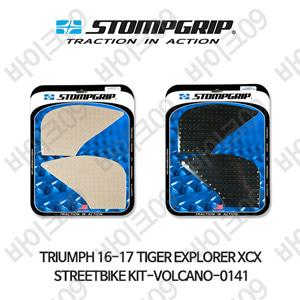 트라이엄프 16-17 타이거 익스플로러XCX STREETBIKE KIT-VOLCANO-0141 스텀프 테크스팩 오토바이 니그립 패드