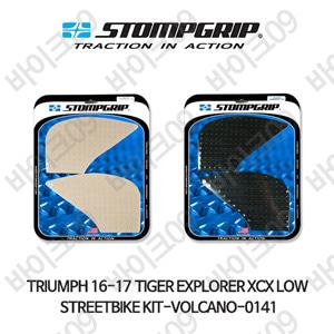 트라이엄프 16-17 타이거 익스플로러XCX LOW STREETBIKE KIT-VOLCANO-0141 스텀프 테크스팩 오토바이 니그립 패드