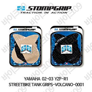 야마하 02-03 YZF-R1 STREETBIKE TANK GRIPS-VOLCANO-0001 스텀프 테크스팩 오토바이 니그립 패드