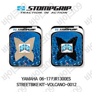 야마하 06-17 FJR1300ES STREETBIKE KIT-VOLCANO-0012 스텀프 테크스팩 오토바이 니그립 패드