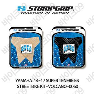 야마하 14-17 슈퍼테레네 ES STREETBIKE KIT-VOLCANO-0060 스텀프 테크스팩 오토바이 니그립 패드