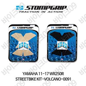 야마하 11-17 WR250R STREETBIKE KIT-VOLCANO-0091 스텀프 테크스팩 오토바이 니그립 패드