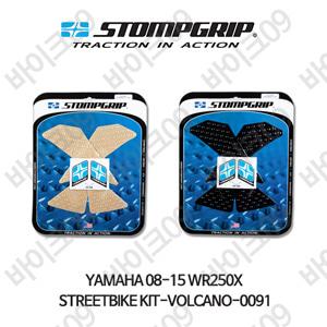 야마하 08-15 WR250X STREETBIKE KIT-VOLCANO-0091 스텀프 테크스팩 오토바이 니그립 패드