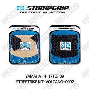 야마하 14-17 FZ-09 STREETBIKE KIT-VOLCANO-0092 스텀프 테크스팩 오토바이 니그립 패드