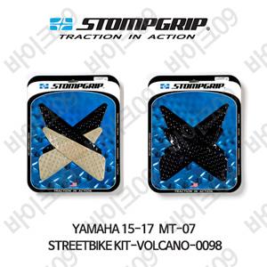 야마하 15-17 MT-07 STREETBIKE KIT-VOLCANO-0098 스텀프 테크스팩 오토바이 니그립 패드
