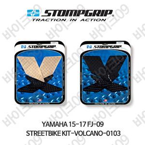 야마하 15-17 FJ-09 STREETBIKE KIT-VOLCANO-0103 스텀프 테크스팩 오토바이 니그립 패드