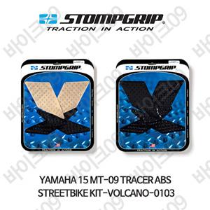 야마하 15 MT-09 TRACER ABS STREETBIKE KIT-VOLCANO-0103 스텀프 테크스팩 오토바이 니그립 패드