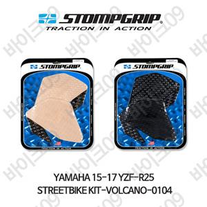 야마하 15-17 YZF-R25 STREETBIKE KIT-VOLCANO-0104 스텀프 테크스팩 오토바이 니그립 패드