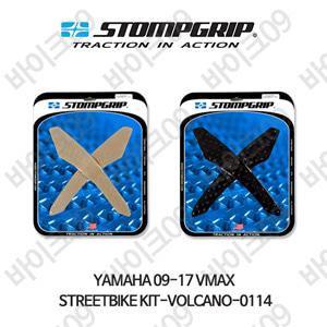야마하 09-17 VMAX STREETBIKE KIT-VOLCANO-0114 스텀프 테크스팩 오토바이 니그립 패드