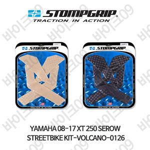 야마하 08-17 XT 250 SEROW STREETBIKE KIT-VOLCANO-0126 스텀프 테크스팩 오토바이 니그립 패드