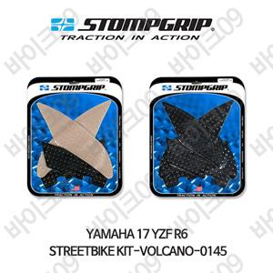 야마하 17 YZF-R6 STREETBIKE KIT-VOLCANO-0145 스텀프 테크스팩 오토바이 니그립 패드