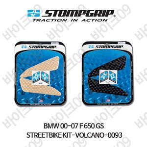 BMW 00-07 F650GS STREETBIKE KIT-VOLCANO-0093 스텀프 테크스팩 오토바이 니그립 패드