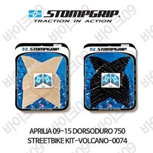 아프릴리아 09-15 도르소도르 돌소 750 STREETBIKE KIT-VOLCANO-0074 스텀프 테크스팩 오토바이 니그립 패드