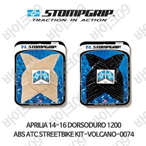 아프릴리아 14-16 도르소도르 돌소 1200 ABS ATC STREETBIKE KIT-VOLCANO-0074 스텀프 테크스팩 오토바이 니그립 패드