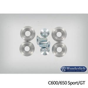 분덜리히 BMW C600/650 Sport/GT Spare bolts 세트 8pc 실버색상