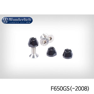 분덜리히 F650GS(-2008) Spike-Kit for the side stand plate - black