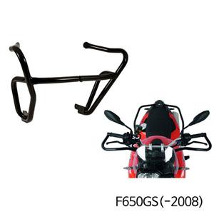 분덜리히 F650GS(-2008) Protection bar set Basic - black