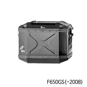 분덜리히 F650GS(-2008) Case system cut out F 650/700 GS - black