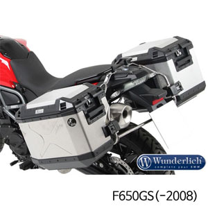 분덜리히 F650GS(-2008) Case system cut out F 650/700 GS - silver